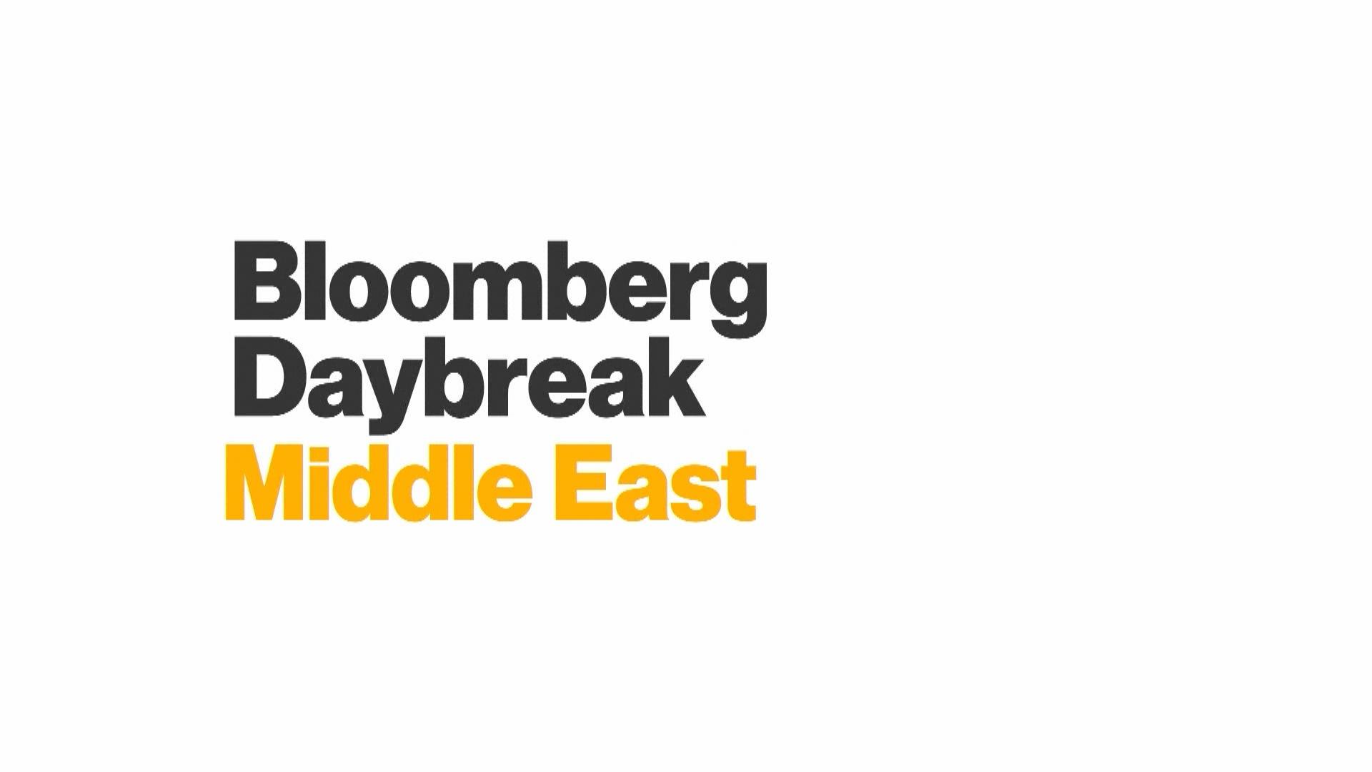 Bloomberg Daybreak: Middle East Full Show (11/19/2019)