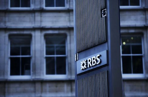 Bond Salesman Who Wasn't Reveals RBS Human Error at Many Levels