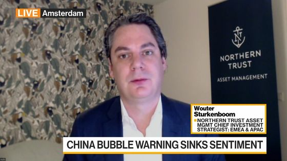 China's Focus on Bubble Risks Is a Warning Sign for Stock Market