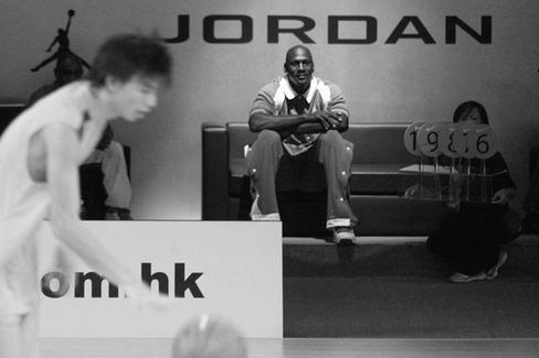 Michael Jordan Wants Respect for his Brand in China