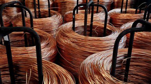 Copper Wire Manufacture At RTB Bor Copper Mine