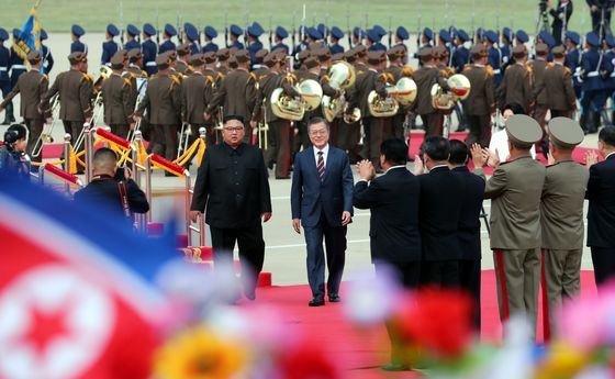 Moon Starts Pyongyang Bid to Save Trump-Kim Nuclear Talks