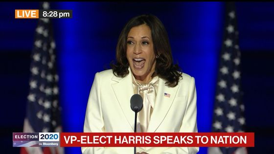 Kamala Harris Gives America a Second Family Full of Firsts