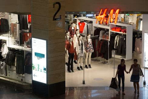 Russian Retail At Afimall Shopping Center Ahead of GDP Figures