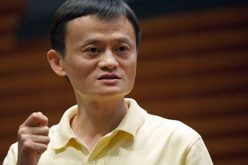 Alibaba Group Holding Ltd. Chairman Jack Ma