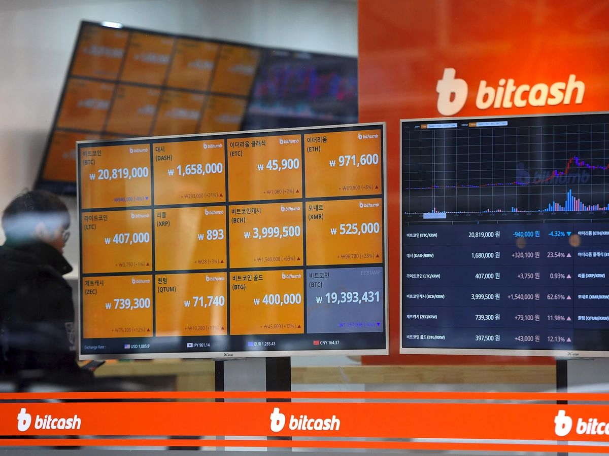 Cryptocurrency Diehards Turn to Interest Bearing Accounts