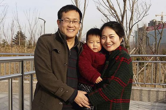 China Jails Rights Lawyer for 4.5 Years After Secret Trial
