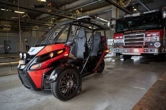 Your Crash Paramedic May Pull Up in This Electric Three Wheeler