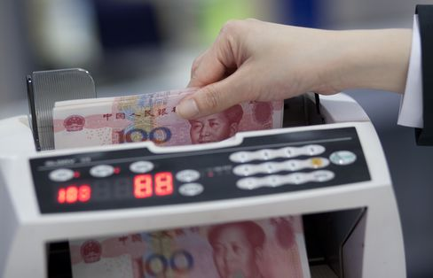 Yuan Volatility Jumps on Trading Band Outlook