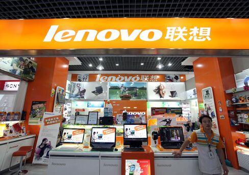 A Lenovo store in Beijing