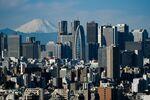 Tokyo Skyline As Japan's Inflation Slows Again