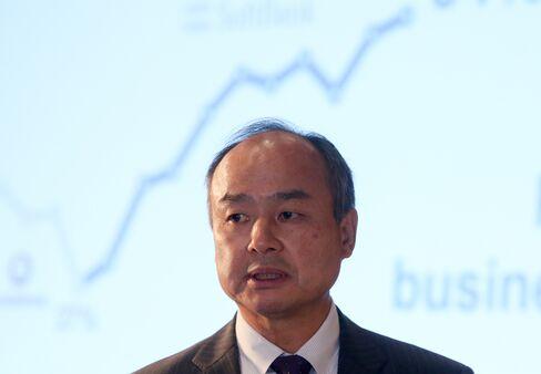 Masayoshi Son speaks in London on July 18.