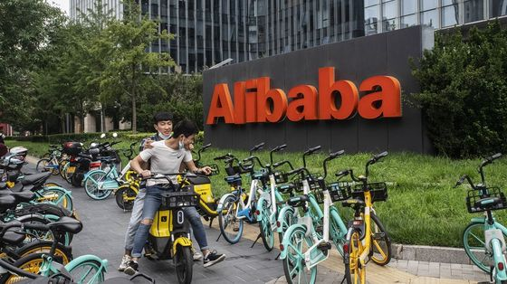 Alibaba's Jumbo Bond Deal Goes Quiet With Ma Out of Sight
