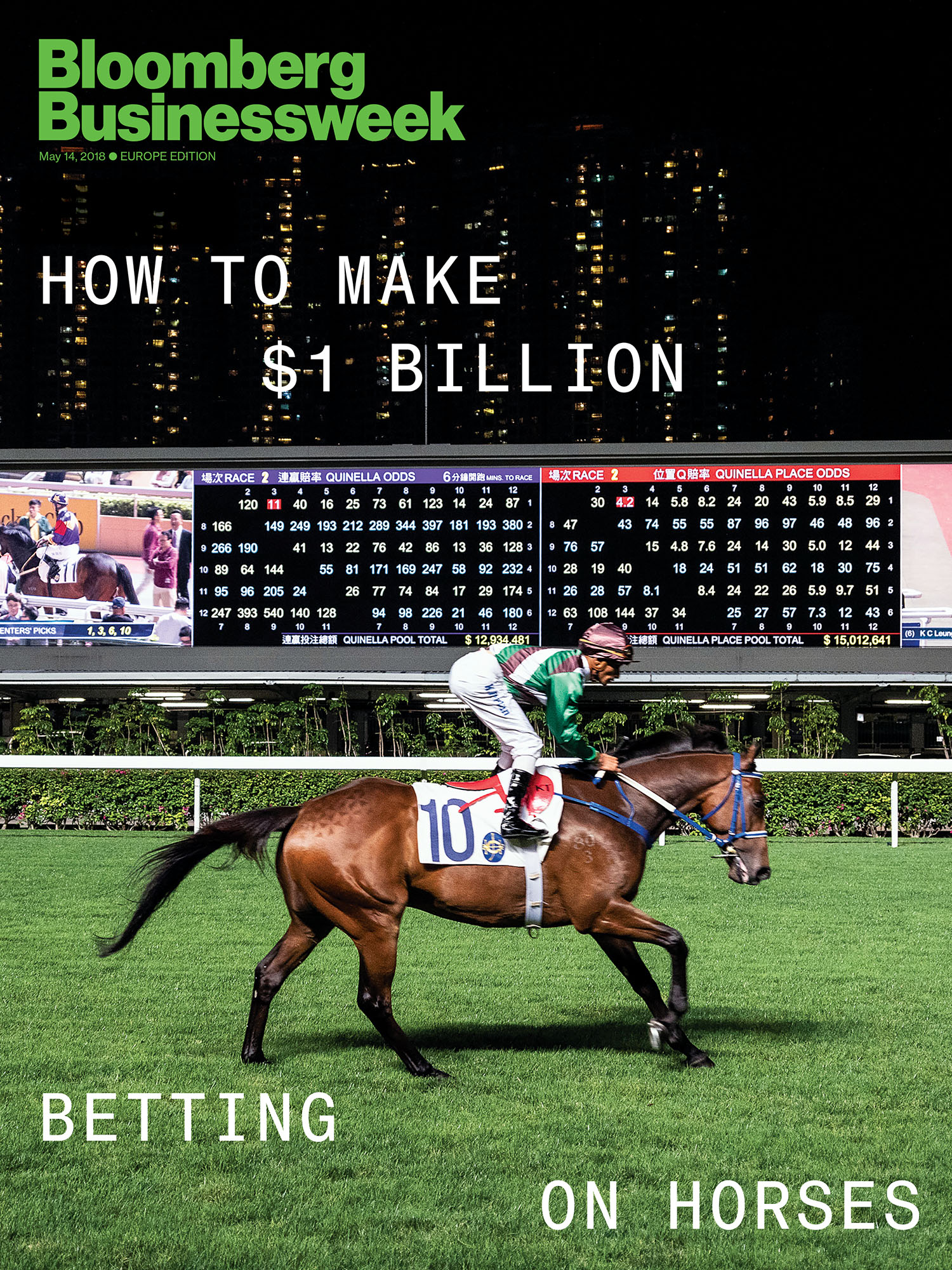 Horse racing betting vouchers for private soccer betting statistics and analysis