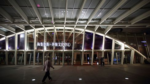 The Mercedes-Benz Arena in Shanghai.