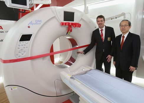 Manchester United Unveil Their New Medical Complex