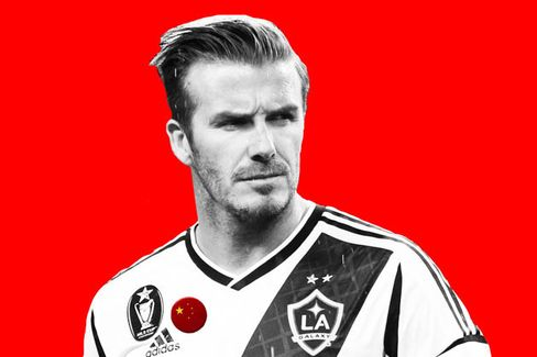David Beckham, Ambassador for Chinese Soccer