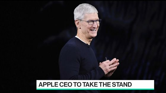 Apple Accuses Microsoft of Using Epic in Legal Attack