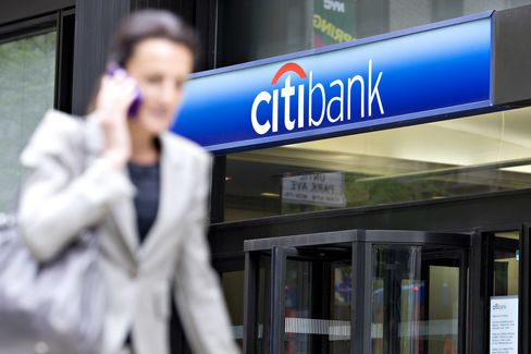 Citigroup Plans to Cut 4,500 Jobs, Take $400 Million Charge