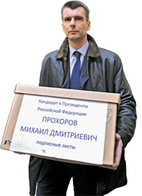 Prokhorov gathering signatures to back his March presidential bid