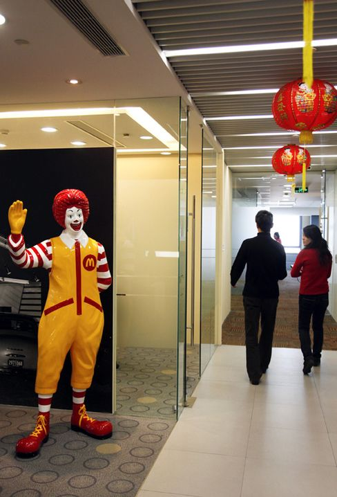Ronald McDonald Sidelined as Chain Touts Lattes