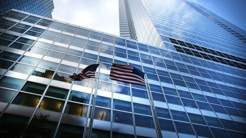 Goldman Sachs Manhattan headquarters.