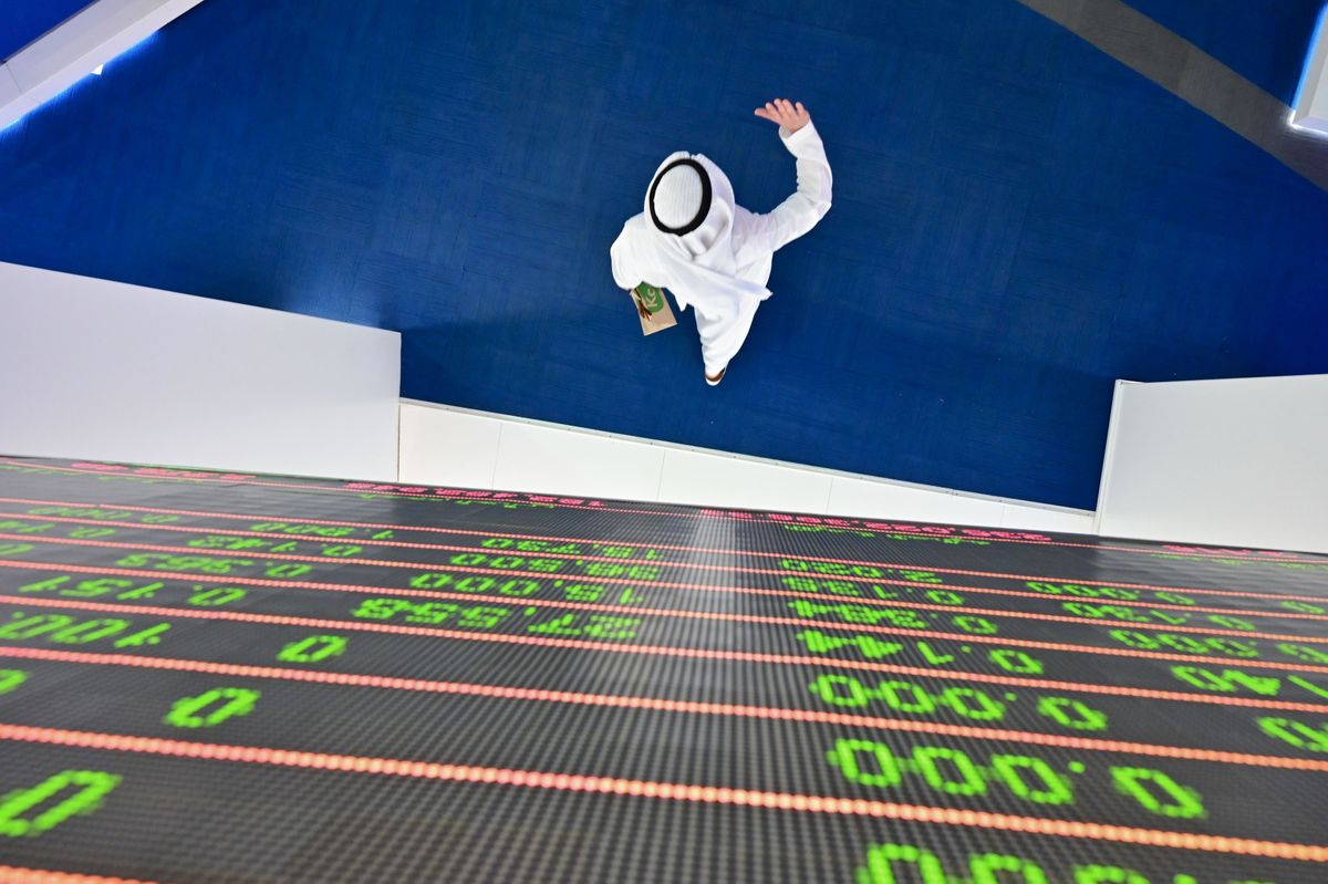 Tristar Sets Price Range for Dubai's Second IPO in Three Years thumbnail