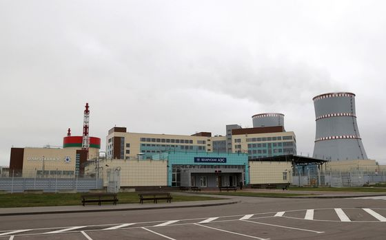 EU Says Belarus Made Progress on Safety at Nuclear Plant