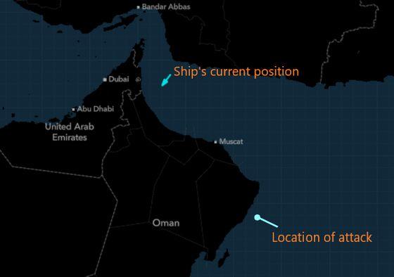 Ship Attack Raises Tensions Ahead of Inauguration: Iran Snapshot