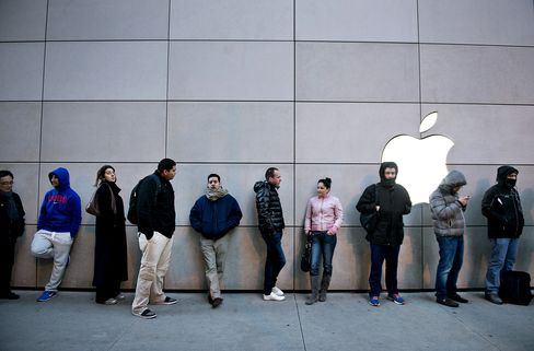 Apple Not Seen Paying Special Dividend With Cash Overseas