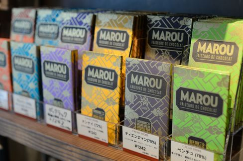 Packages of Marou chocolate products.
