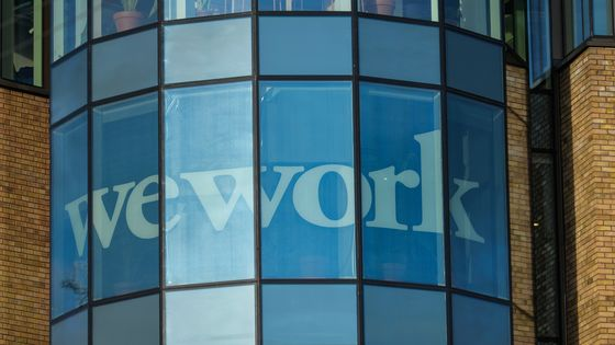 WeWork Is Said to Explore SPAC Merger or Private Fundraising