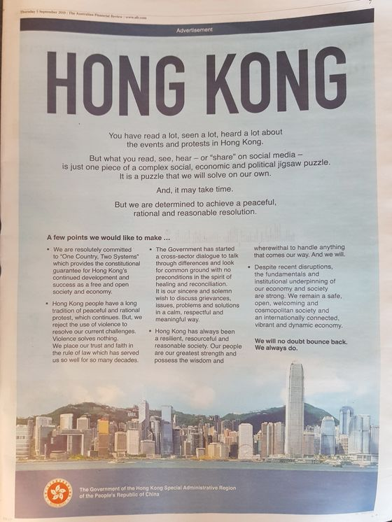 Hong Kong Government Takes Out Overseas Ad to Reassure Investors