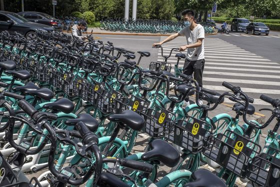 Didi IPO Ambition Marred by China Crackdown, Cash Burn Fears
