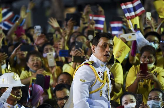 Germany Finds No Evidence Against Thailand's King, DPA Says