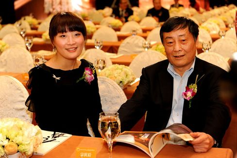 Hangzhou Wahaha Group Chairman With Daughter Kelly Zong