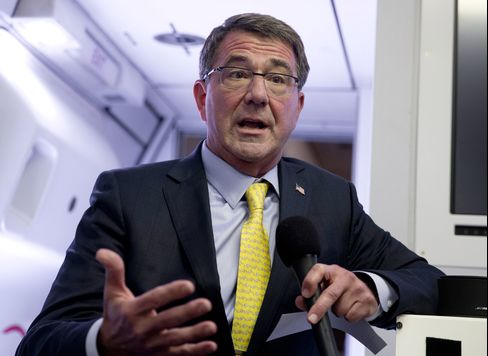 Secretary Of Defense Ashton Carter Travels To Middle East