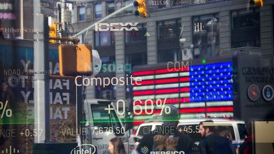 Stocks Decline Amid Archegos Fallout Speculation: Markets Wrap