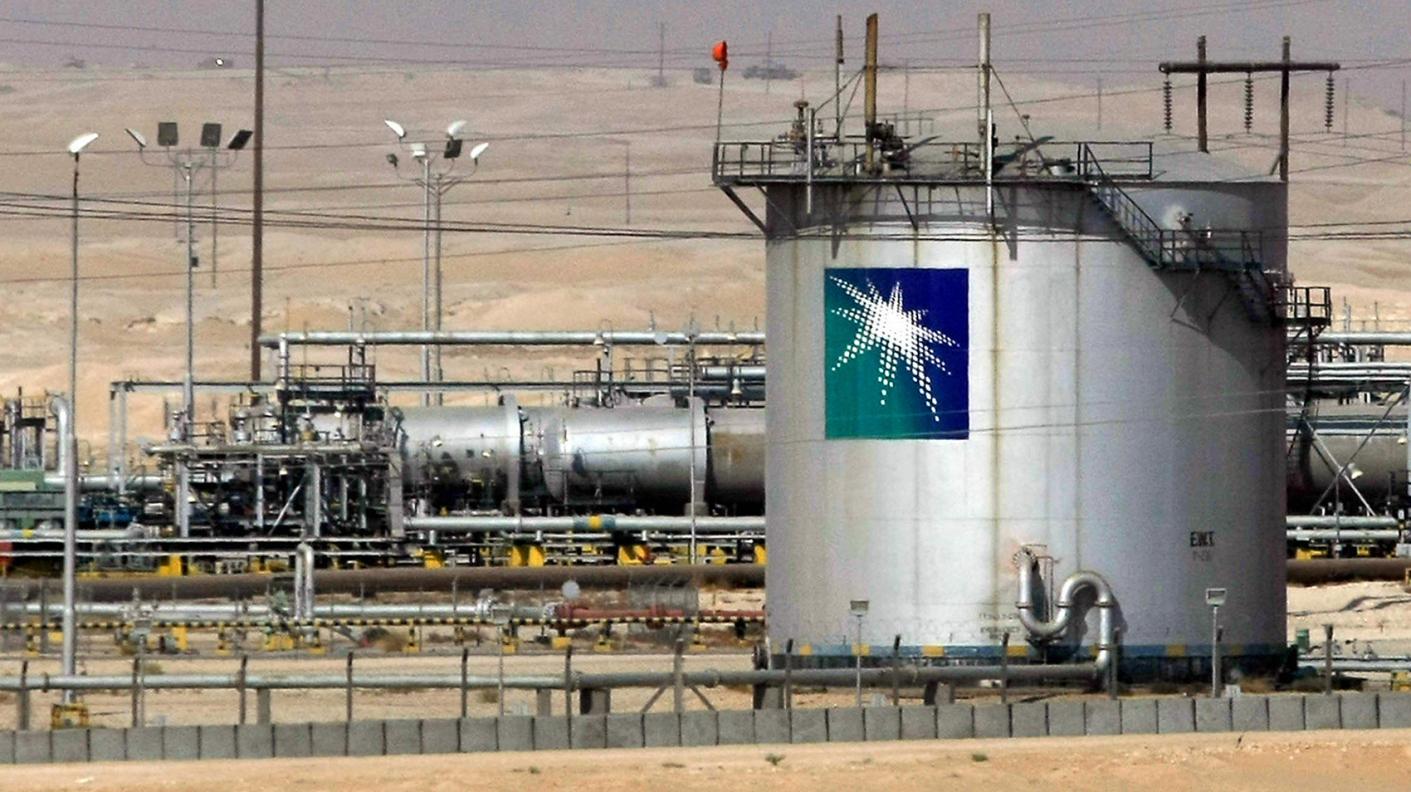 Saudi Arabia converts Aramco into joint-stock company ahead