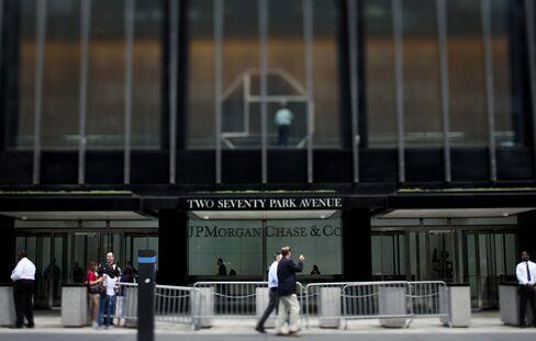 JPMorgan Power-Trading Business Faces Suspension