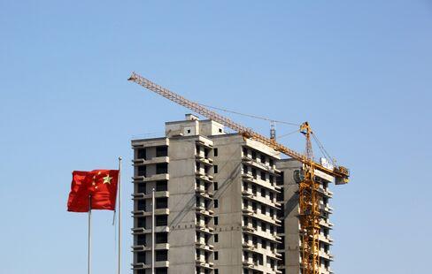 China Vanke's Fun City Apartment Complex