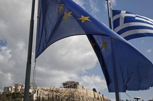 Greece's Economy