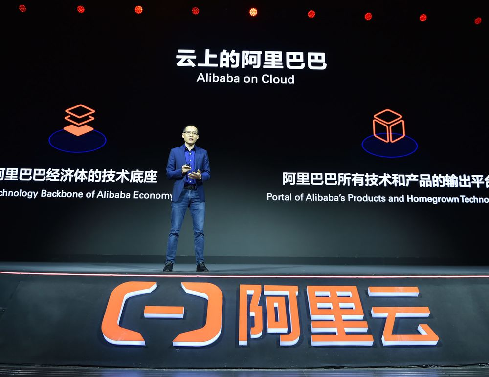 Alibaba Pushes Its Cloud Unit Globally As It Trounces Amazon in Asia