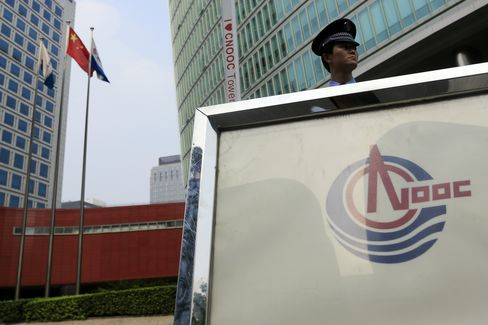 Cnooc Hired U.S. Lobbyists Prior to Nexen Purchase Announcement