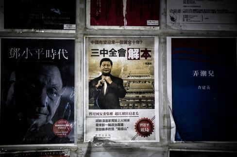 A Xi Jinping poster seen in a staircase leading to the currently closed bookstore