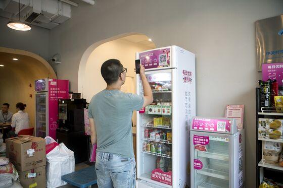 In Faddish China, Even Glorified Vending Machines Raise Billions