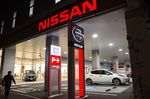 Nissan Motor Headquarters As Directors Meet to Pick Chairman to Succeed Arrested Ghosn