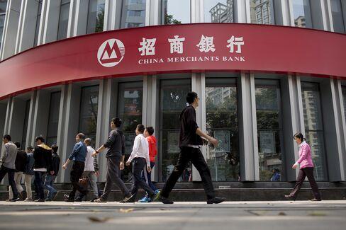 China Merchants Bank Co.