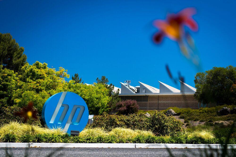 Hp ゼロックス 米ゼロックス、HPへの敵対的買収断念 新型コロナで