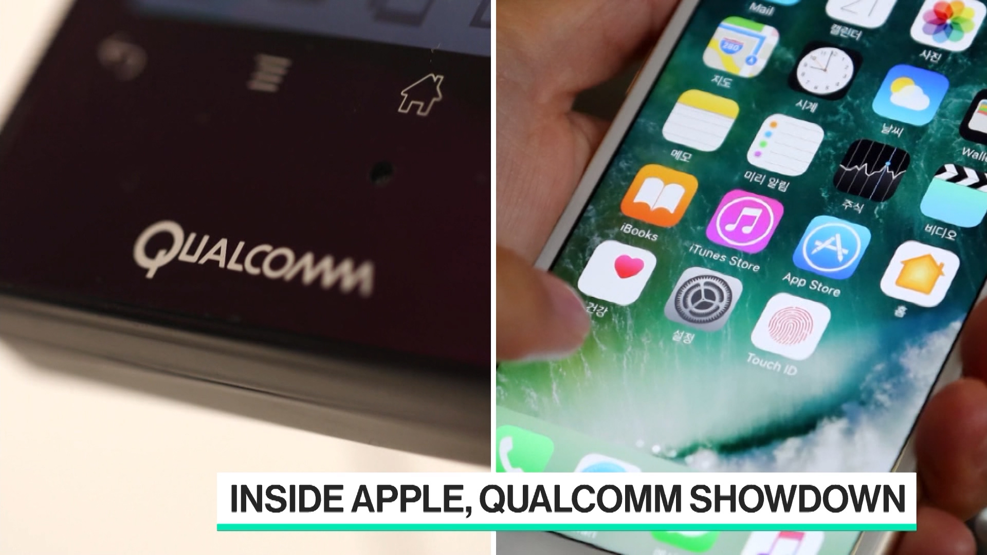 Software Was Sticking Point in Apple-Qualcomm Spat, Executive Emails Suggest